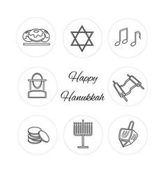 Hanukkah icon set symbols and emblems vector