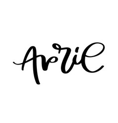april hand drawn calligraphy text and brush pen vector image