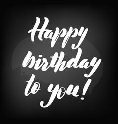 chalkboard blackboard lettering happy birthday vector image