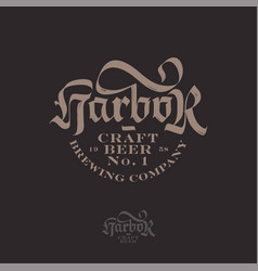 harbor craft beer logo brewing pub emblem vintage vector image