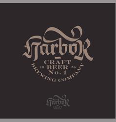 Harbor craft beer logo brewing pub emblem vintage vector