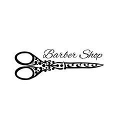 vintage ornate scissors sketch for your design vector image