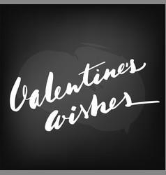 chalkboard blackboard lettering valentines wishes vector image