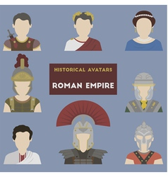 Set of historical avatars vector image