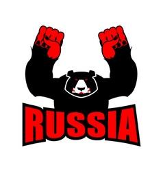 Russian bear Angry big bear and Russian flag vector image
