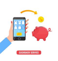 cashback service concept vector image