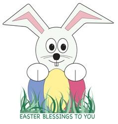 Easter Blessings vector