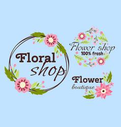 floral shop badge decorative frame template vector image