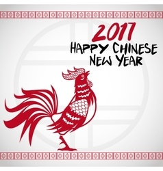 Greeting card rooster chinese new year 2017 vector