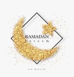 ramadan kareem glitter holiday design vector image