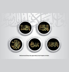 Arabic calligraphy ya rasool allah vector