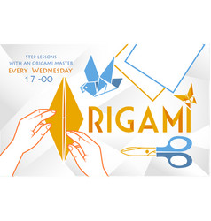 banner object for origami vector image