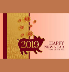 Happy chinese new year 2019 background with pig vector