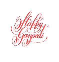 happy ganpati hand lettering celebration quote vector image