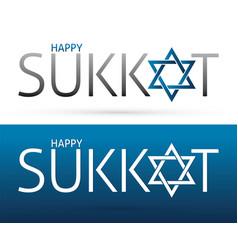 sukkot text design feast tabernacle sign vector image