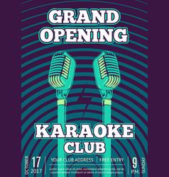 karaoke club poster with retro microphones vector image