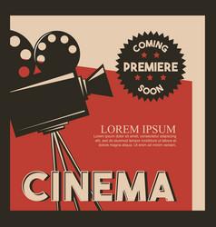 cinema poster retro style camera film premiere vector image