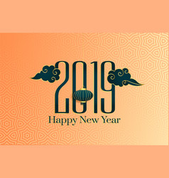 2019 happy chinese new year decorative background vector