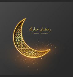 Ramadan mubarak glitter crescent moon vector