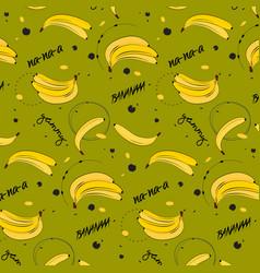 vitamin tasty bananas pattern tropical food vector image