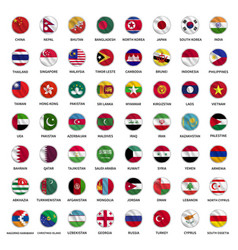 All asian country flags icons circle shape waving vector