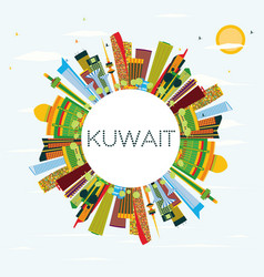 Kuwait skyline with color buildings blue sky and vector