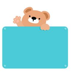 cute brown bear hold blank board vector image