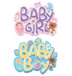 set of baby sticker vector image