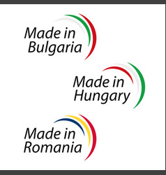 simple logos made in bulgaria made in hungary vector image vector image