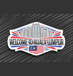 Logo for kuala lumpur vector
