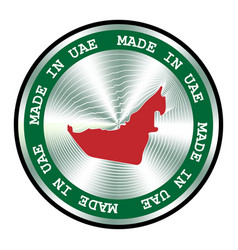 Made in uae seal or stamp round hologram sign vector