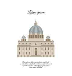 St peters cathedral in rome color icon vector