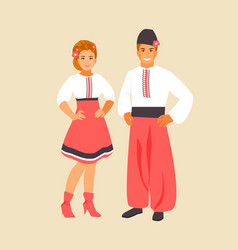 ukrainian costume vector image