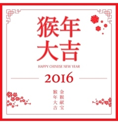 Chinese New Year design 10 eps vector