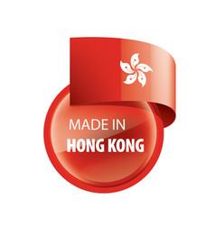 hong kong flag on a white vector image