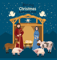 Nativity scene merry christmas and happy new year vector