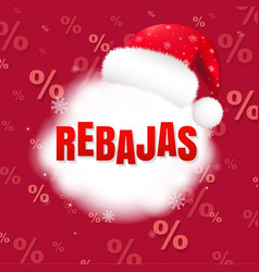 retro rebajas sale xmas card vector image