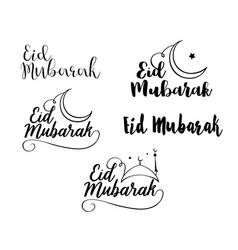 eid mubarak handwritten lettering set vector image