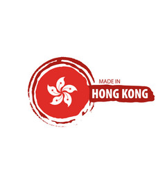 hong kong flag on a white vector image