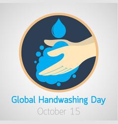 global handwashing day icon vector image