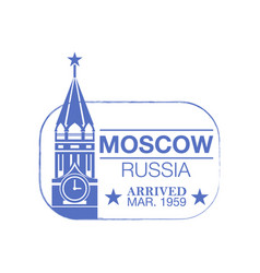 moscow arrival ink stamp on passport vector image