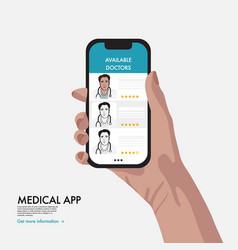 virtual medical help online healthcare app vector image