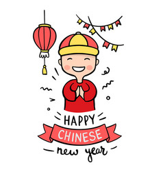 chinese new year hand drawn vector image