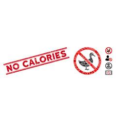 No duck mosaic and distress no calories stamp seal vector