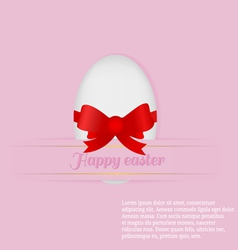card with Easter vector image vector image