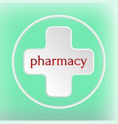 pharmacy logo medicine white plus abstract design vector image vector image