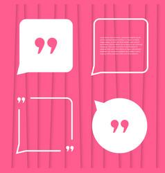 set of citation on pink striped background vector image