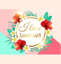 abstract summer tropical floral background vector image