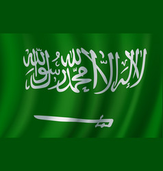 Flag of saudi arabia 3d design vector