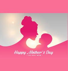 Happy mothers day card with mom and child vector